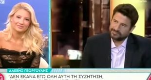 Η Φαίη Σκορδά «μαστίγωσε» τον Αλέξη Γεωργούλη χωρίς λόγια αλλά με βίντεο