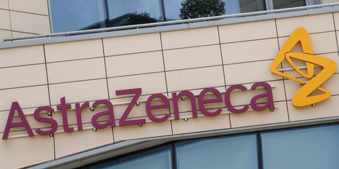 Μισό δισ. δολάρια επενδύουν οι ΗΠΑ σε θεραπεία της AstraZeneca κατά της Covid-19