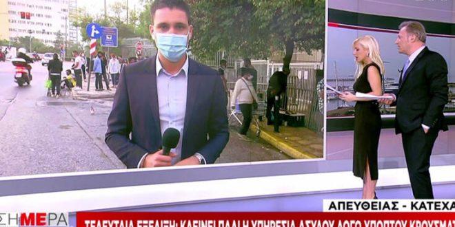Έκλεισε πάλι η υπηρεσία Ασύλου λόγω ύποπτου κρούσματος κορονοϊού