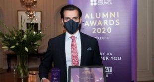 Το Κορυφαίο Βραβείο «Lifetime Achievement Award» του Βρετανικού Συμβουλίου Απονεμήθηκε στον Δρ. Βασίλη Γ. Αποστολόπουλο