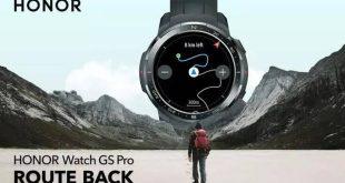 Honor Watch Gs Pro: Διαθέσιμο στην Ελλάδα το smartwatch που παρέχει ασφάλεια στο χρήστη