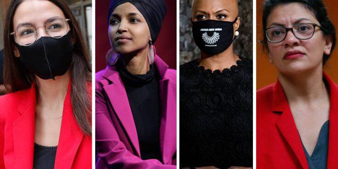 Εκλογές στις ΗΠΑ: Οι τέσσερις βουλευτίνες γνωστές ως «The Squad» που διεκδικούν μια δεύτερη θητεία