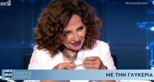 Συγκινήθηκε η Γλυκερία: Το βίντεο με τον γιο της και τα δάκρυα της τραγουδίστριας