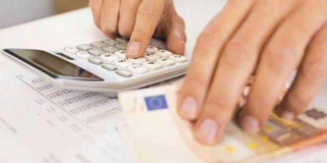 Αυτό είναι το νομοσχέδιο για τη ρύθμιση οφειλών και την παροχή δεύτερης ευκαιρίας