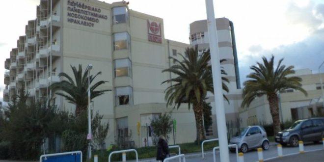 Συναγερμός στο ΠΑΓΝΗ: Θετικός στον κορονοϊό γιατρός του νοσοκομείου