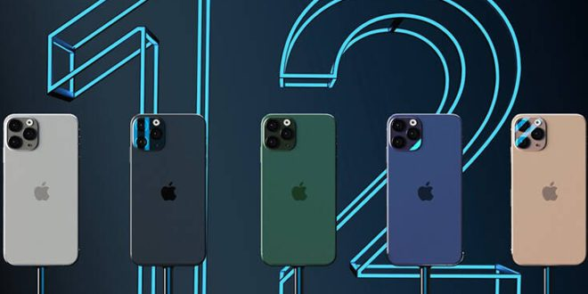 iPhone 12: Τι περιμένουμε να δούμε από την παρουσίαση των νέων μοντέλων της Apple