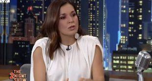 Βαλέρια Κουρούπη: Πλήρωσα ότι είμαι η ανιψιά του Γιάννη Μπέζου