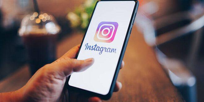 Το Instagram θα κρύβει αυτόματα τα προσβλητικά σχόλια