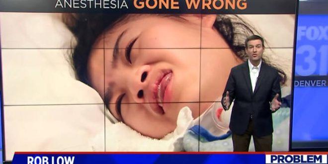 Έφηβη έχασε τη ζωή της από πλαστική στο στήθος που πήγε στραβά