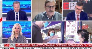 Παναγιωτόπουλος: Να καλυφθεί το τεστ κορονοϊού από τον ΕΟΠΥΥ