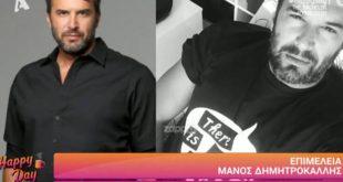 Αντώνης Βλοντάκης: Είχα θυμώσει που ο κόσμος με γνώρισε μέσα από το «J2US»