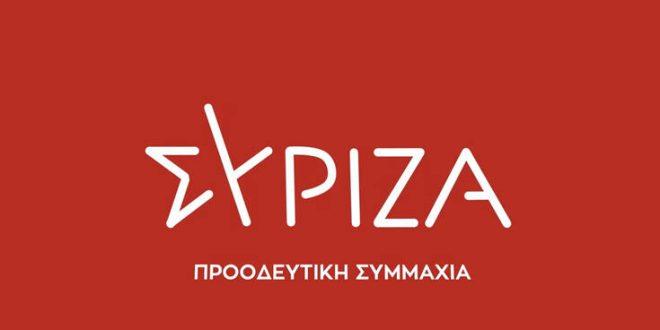 ΣΥΡΙΖΑ: «Ο κ. Μητσοτάκης και ο εκπρόσωπός του οφείλουν να καταλάβουν ότι το πολίτευμα παραμένει Δημοκρατία»
