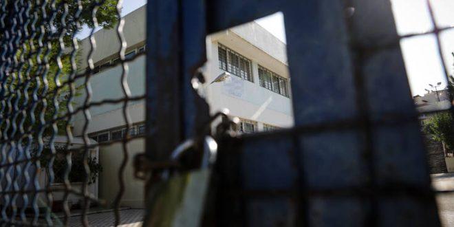 «Κλείδωσε» η απόφαση για το κλείσιμο των δημοτικών σχολείων σε όλη την Ελλάδα
