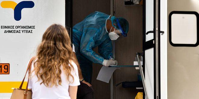 Γιατί το δεύτερο κύμα της πανδημίας στην Ελλάδα είναι πιο επιθετικό - Ποιο είναι το «άριστο περιβάλλον επιβίωσης» του ιού