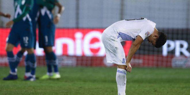 Το μήνυμα της Εθνικής για την αποτυχία : «Στους αγώνες πέφτεις για να σηκωθείς