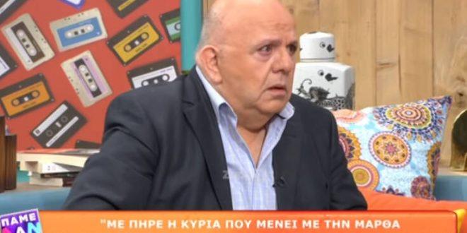 Νίκος Μουρατίδης για κολλητή φίλη και συγκάτοικο της Μάρθας Καραγιάννη: Έχει διώξει φίλους από το περιβάλλον της