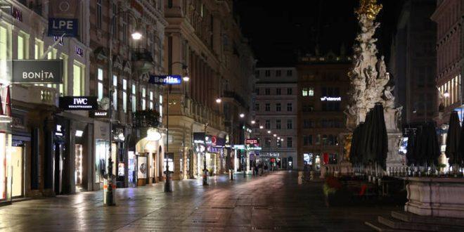 Αυστρία: Συνεχίζεται η μείωση των νέων λοιμώξεων και των νοσηλευόμενων με κορονοϊό