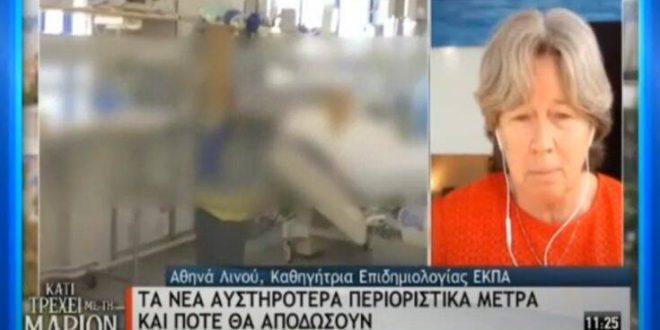 Λινού: Δεν υπάρχουν μελέτες ότι ο ιός μεταδίδεται με τη Θεία Κοινωνία