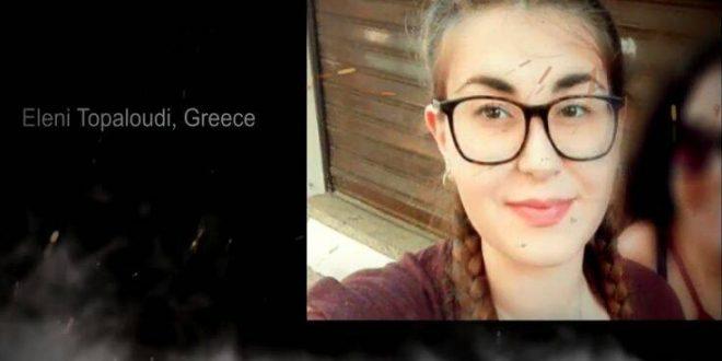 Metal τραγούδι, φόρος τιμής στην Ελένη Τοπαλούδη, καταδικάζει την έμφυλη βία