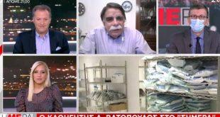 Καμπανάκι Βατόπουλου: Ανησυχία για την επαρχία - Στο τραπέζι lockdown δύο ταχυτήτων