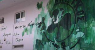 Γκράφιτι με το «εκεί που έχει ταξιδέψει εγώ» και τον Καραγκούνη στο προπονητικό του Παναθηναϊκού