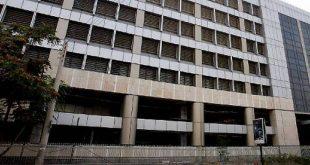 Αναστολή λειτουργίας των επιχειρηματικών μονάδων της Εταιρείας Ακινήτων Δημοσίου