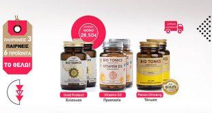 Το πρώτο πρατήριο συμπληρωμάτων διατροφής παραγωγού με SUPER τιμές, από την Amhes – Astra Medical Hellas