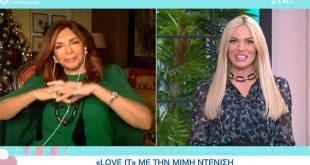 Η Μιμή Ντενίση έκανε on air τα παράπονα της στην Ιωάννα Μαλέσκου