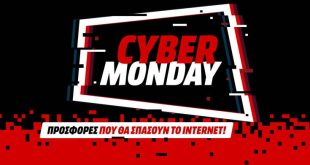 Cyber Monday στη MediaMarkt: Μόνο για μία μέρα προσφορές που θα «σπάσουν» το internet