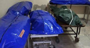 Εικόνες σοκ από το Νοσοκομείο Βόλου: Νεκροί από τον κορονοϊό σε σάκους εκτός ψυγείου