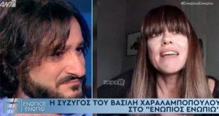 Βασίλης Χαραλαμπόπουλος: Συγκινήθηκε με τα λόγια της συζύγου του - «Είναι ο δικός μου Αη Βασίλης, έρχεται με δώρα ψυχής φορτωμένος»