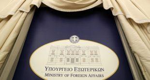 Το ΥΠΕΞ καταδικάζει την τρομοκρατική ενέργεια στην Τζέντα - Εκτός κινδύνου νοσηλεύεται ο Έλληνας αστυνομικός