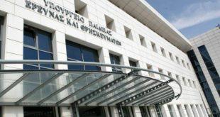Επιπλέον έκτακτη επιχορήγηση 16 εκατ. ευρώ στα πανεπιστήμια ανακοίνωσε η Νίκη Κεραμέως