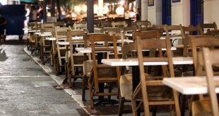 Μητσοτάκης: Μειώνεται κατά 80% το ενοίκιο Ιανουαρίου – Φεβρουαρίου για τις πληττόμενες επιχειρήσεις
