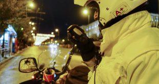 Κακοκαιρία: Ποιοι δρόμοι στην Αττική παραμένουν κλειστοί - 182 κλήσεις στην Πυροσβεστική σε Αττική, Εύβοια και Χίο
