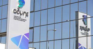 Καθαρά κέρδη ύψους 59 εκατ. ευρώ παρουσίασε στο 9μηνο ο ΑΔΜΗΕ