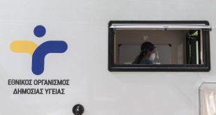 ΕΟΔΥ κατά δημάρχου Κοζάνης: Είχε δεσμευθεί να παραχωρήσει ΚΙΤ δειγματοληψίας