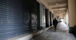 Lockdown: Φόβοι για μαζικά λουκέτα στην αγορά και αύξηση ανέργων το 2021