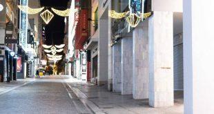 Το ρεβεγιόν της Πρωτοχρονιάς και τα βήματα για σταδιακή επιστροφή στην κανονικότητα