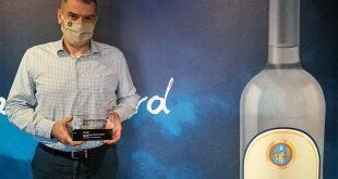 Το Ούζο Πλωμαρίου βραβεύεται για την ποιότητα και την εξωστρέφεια του