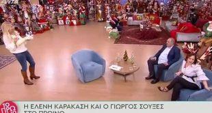 Το απίστευτο σκηνικό που εξομολογήθηκε ο Γιώργος Σουξές με την παρμεζάνα στο μπουφέ του Εθνικού Θεάτρου