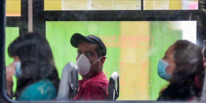 Στο «κόκκινο» λόγω κορονοϊού το Μεξικό: Ξεπέρασαν τα 1,3 εκατ. τα κρούσματα