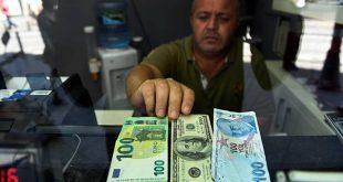 Άλμα για την τουρκική λίρα: Νέα αύξηση του βασικού επιτοκίου από την κεντρική τράπεζα