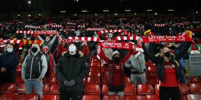 Premier League: Με κόσμο το Άνφιλντ για πρώτη φορά μετά από 270 μέρες