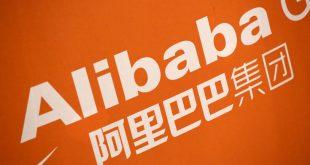 Κίνα: Έρευνα σε βάρος της Alibaba λόγω υπονοιών για μονοπωλιακές πρακτικές