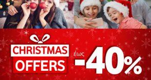 Χριστουγεννιάτικες Προσφορές από τη Vodafone