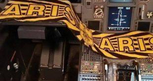 Οπαδός του Άρη ο πιλότος που μετέφερε την ομάδα από το Ηράκλειο στη Θεσσαλονίκη