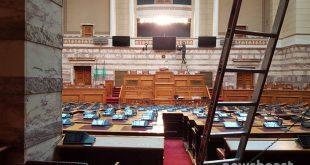 Η Βουλή λάμπει ξανά: Ειδικά συνεργεία καθαρισμού κάνουν τους τοίχους να αστράφτουν