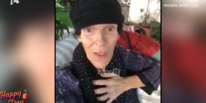 Η Σοφία Βόσσου πήρε εξιτήριο από το νοσοκομείο – Το πρώτο μήνυμα της τραγουδίστριας