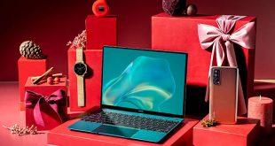 Ψάχνεις laptop; Αυτά τα Χριστούγεννα θα βρεις το ιδανικό για σένα